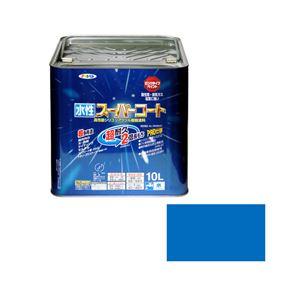 アサヒペン AP 水性スーパーコート 10L 空色の関連商品10