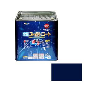 アサヒペン AP 水性スーパーコート 10L なす紺の関連商品8