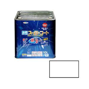 アサヒペン AP 水性スーパーコート 10L 白の関連商品5