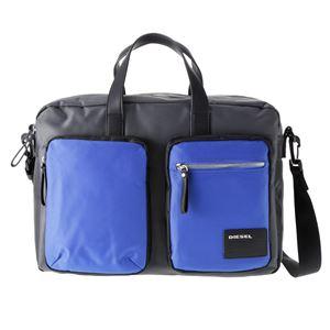DIESEL (ディーゼル ) X03000 P0409 H5970 ビジネスバッグ Grey/Blue/Black - 拡大画像