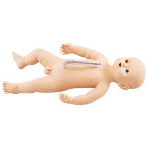 サカモトベビー/看護実習モデル人形 【男】 全身シームレス構造 臍帯付き M-107-3