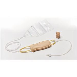 静脈注射パッド/看護実習モデル 「けっかんくんII」 腕帯型 【5ヶ1組】 M-148-3