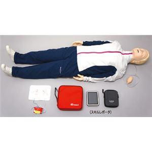 全身レサシアンスキルポータ/看護実習モデル人形AEDT-2withQCPRM-162-3