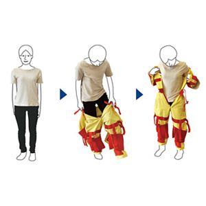 新お年寄り体験スーツ 【LLサイズ/対象身長175cm~185cm】 ボディスーツタイプ 各種おもり/杖/収納バッグ付き M-176-3