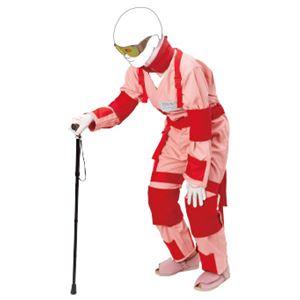 お年寄り体験スーツII【Mサイズ/対象身長155cm〜165cm】ボディスーツタイプ特殊ゴーグル/杖/各種おもり付きM-176-7