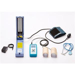 装着型血圧測定シミュレーター 「ハカール けつあつくん」 M-178-0