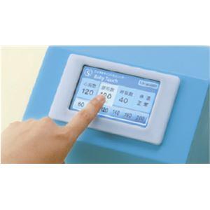 バイタルサインシミュレーター/看護実習モデル人形 「サカモトベビータッチ」 タッチパネル操作 4か国語対応 M-179-0