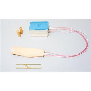 装着型静脈注射判定トレーナー 「IVジャッジマン」 装着用ベルト/交換用血管/収納ケース付き M-183-0