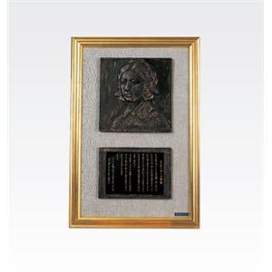 ナイチンゲールレリーフ 【68cm×46cm】...の関連商品9