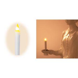 LEDろうそく 小 戴帽式用(手持ち、立像共用...の関連商品2