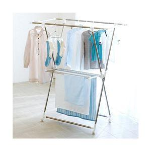 伸縮式室内物干しスタンド/洗濯物干し 【X型】 ...の商品画像