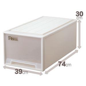押入れ収納/衣装ケース 【ディープ】 幅39cm×高さ30cm 『Fits フィッツケース』 日本製