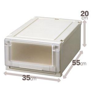 収納ボックス/衣装ケース 『Fits フィッツユニットケース』 幅35cm×高さ20cm 日本製