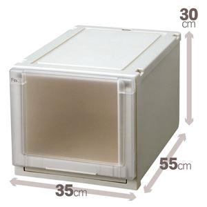収納ボックス/衣装ケース 『Fits フィッツユニットケース』 幅35cm×高さ30cm 日本製