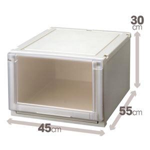 収納ボックス/衣装ケース 『Fits フィッツユニットケース』 幅45cm×高さ30cm 日本製