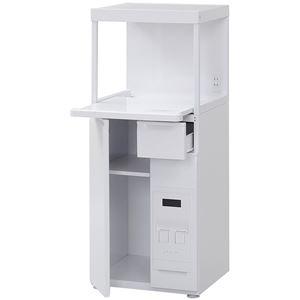 レンジ台/キッチン収納 【幅50cm】 スリムタイプ 小引き出し/米びつ/二口コンセント付き スライドテーブル