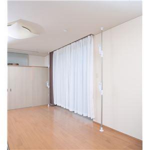 つっぱり式室内物干しスタンド/洗濯物干し スタンド単品 【2段式】 向き・高さ調整可 フック付き
