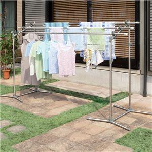屋外物干しスタンド/洗濯物干し台 スタンド単品 【軽量】 高さ118〜150cm 大空