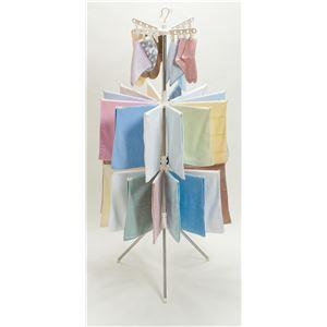 室内物干しスタンド/タオルハンガー 【3段パラソル型】 高さ180cm 干し部:回転式 クリップ付き コスモス