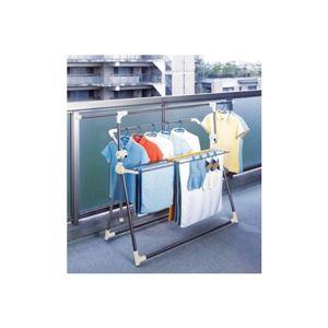 ステンレス物干しスタンド/洗濯物干し台【ワイドタイプ】布団干し可「MORY」日本製〔室内屋外ベランダ〕