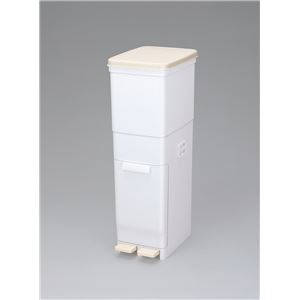 セパツインペダル(フタ付きゴミ箱/ダストボックス)縦型【2段3分別】ホワイト46Lフック付き銀イオン配合日本製
