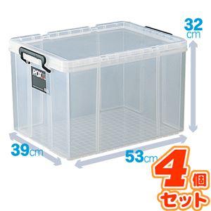 (4個セット) クリアタイプ収納ボックス/プラス...の商品画像