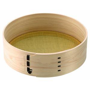 ふるい(篩/そば打ち道具)直径:210mm60目メッシュ:真鍮日本製