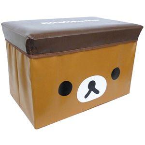 座れる収納ボックス/オットマン 【リラックマ】 幅48cm クッション座面 〔子供部屋収納 おもちゃ箱 ストレージ〕