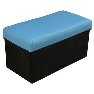 座れる収納ボックス/オットマン 【ブルー】 幅58cm 大容量ワイド クッション座面 〔子供部屋収納 おもちゃ箱 ストレージ〕