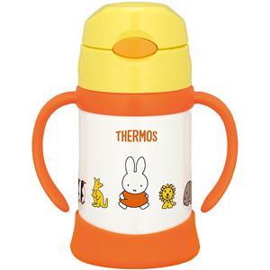 ベビーストローマグ/赤ちゃん用水筒 【250ml イエロー】 魔法瓶構造 真空断熱 『THERMOS サーモス』