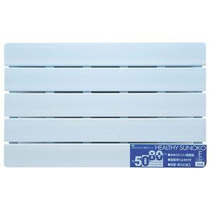 樹脂製風呂すのこ/浴室マット【抗菌・防カビ加工】50cm×80cmブルー(青)日本製