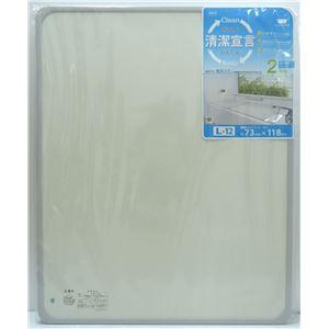 組み合せ風呂ふた/蓋 【75cm×120cm用/2枚組】 軽量 抗菌防カビ加工 パネル式 SGマーク認定 日本製