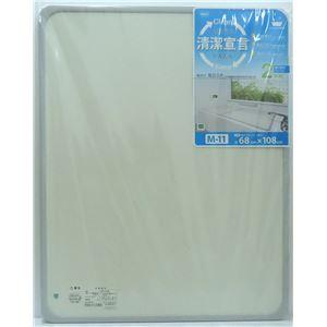 組み合せ風呂ふた/蓋 【浴槽サイズ:幅70×長...の紹介画像2