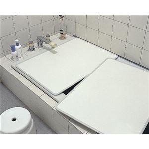 組み合せ風呂ふた/蓋 【浴槽サイズ:幅70×長...の紹介画像3