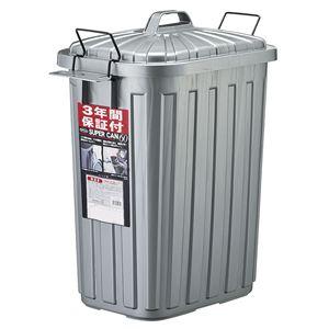 大型フタ付きゴミ箱/ダストボックス 【59L】 屋外 ポリエチレン製 カバーセイバー付き 角型60 ガンメタル調カラー
