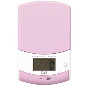 薄型クッキングスケール/計量器 【デジタル】 コンパクト 2kg計量 ピンク 『貝印』