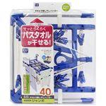 洗濯ハンガーEX2(ピンチハンガー/洗濯物干し) 折りたたみ式 ジャンボ カモイフック/アルミバー/ピンチ40個付きの画像