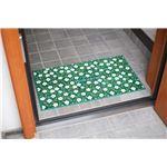 玄関マット/フロアマット 【屋内たたき 75cm×45cm/花柄】 水洗い・中性洗剤可 『コンドル HOPマット』