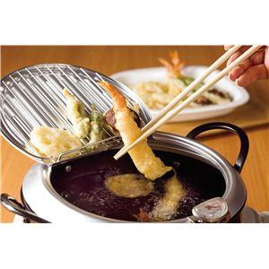 蓋付き天ぷら鍋/揚げ物鍋 【24cm】 鉄製 IH対応 ワイヤー付き いいもの小路 燕三条 日本製