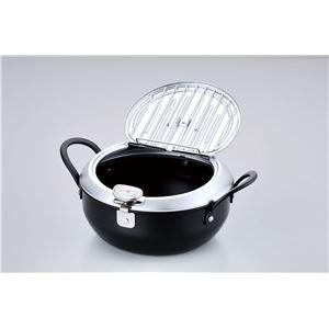 蓋付き天ぷら鍋/揚げ物鍋 【20cm】 鉄製 IH対応 ワイヤー付き いいもの小路 燕三条 日本製