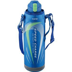 水筒/ワンタッチ栓ダイレクトボトル 【保冷専用 1.45L】 ブルー(青) 直飲みタイプ ステンレス真空断熱構造