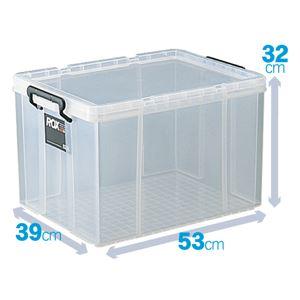 フタ付き収納ボックス/プラスチックケース 【幅39cm×高さ32cm】 クリアタイプ 『ROX ロックス』 日本製