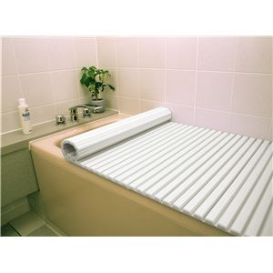 シャッター式風呂ふた/巻きフタ【75cm×140cm用】ホワイトSGマーク認定日本製