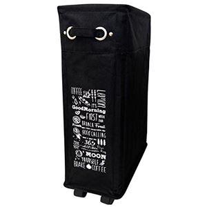 ランドリーバスケット/洗濯かご 【小 40L】 ブラック(黒) スリム キャスター付き 巾着形状