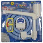 バスポンプ(風呂水ポンプ) 電源器・ポンプホース・アーム・ベースセット 『湯渡り上手2』