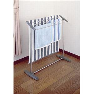 バスタオル掛け(タオルハンガー/物干しスタンド) 幅84cm ステンレス製 干し部:斜め形状 『セキスイ』