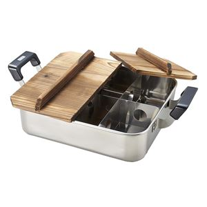 おでん鍋 【角型】 ステンレス製 28cm×24cm コンパクト IH対応 仕切り付き・木蓋付き 〔調理器具 キッチン用品〕