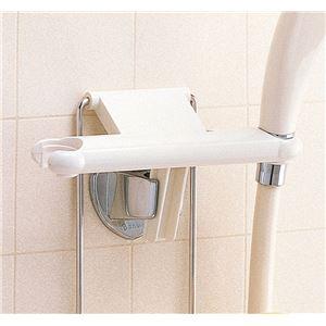 シャンプーラック(シャワーラック/浴室収納棚) 幅23cm ステンレス製 石けん皿付き