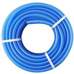 散水ホース/水まきホース 【20m】 ホース内径:15mm 耐圧仕様 半透明タイプ 『スターカ』