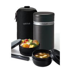 保温弁当箱/ランチジャー 【タテ型】 スープ容器/バッグ付き 『ランタスBS』 ステンレス真空断熱構造 ブラック(黒) - 拡大画像
